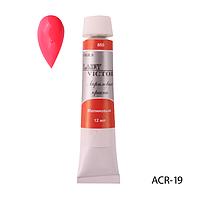 Акриловая краска Lady Victory ACR-01-19 малина