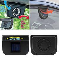 Вентилятор оконный Auto Cool - Fan на солнечных батареях для автомобиля