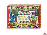 """Игрушка мозаика """"Азбука и арифметика ТехноК"""" (укр.), арт. 2223"""