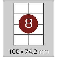 Этикетки самоклеящиеся А4 (105х74,2 мм) - 8 шт. на листе А4, 100 листов в картонной упаковке