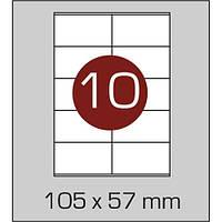 Этикетки самоклеящиеся А4 (105х57 мм) - 10 шт. на листе А4, 100 листов в картонной упаковке