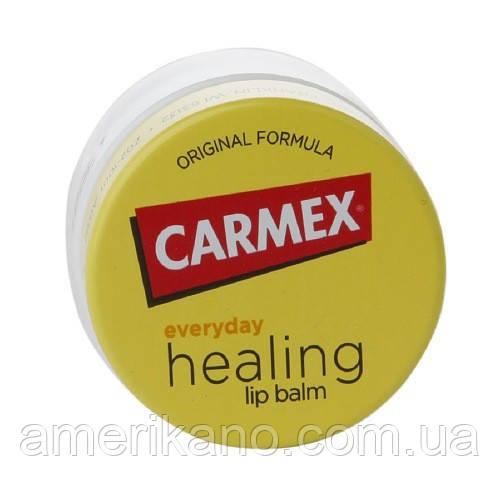 Бальзам для губ Кармекс Carmex Lip Balm Jar Original классический банка