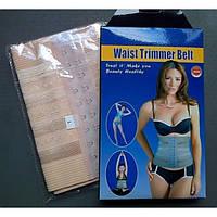 Пояс- корректор ''Waist Trimmer Belt'' для стройной и подтянутой фигуры