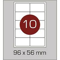 Этикетки самоклеящиеся (96х56 мм) с закругленными углами-10 шт. на листе А4, 100 листов в картонной упаковк