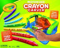 Набор для творчества Crayola гравировка