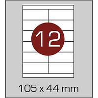 Этикетки самоклеящиеся (105х44 мм) - 12 шт. на листе А4, 100 листов в картонной упаковке
