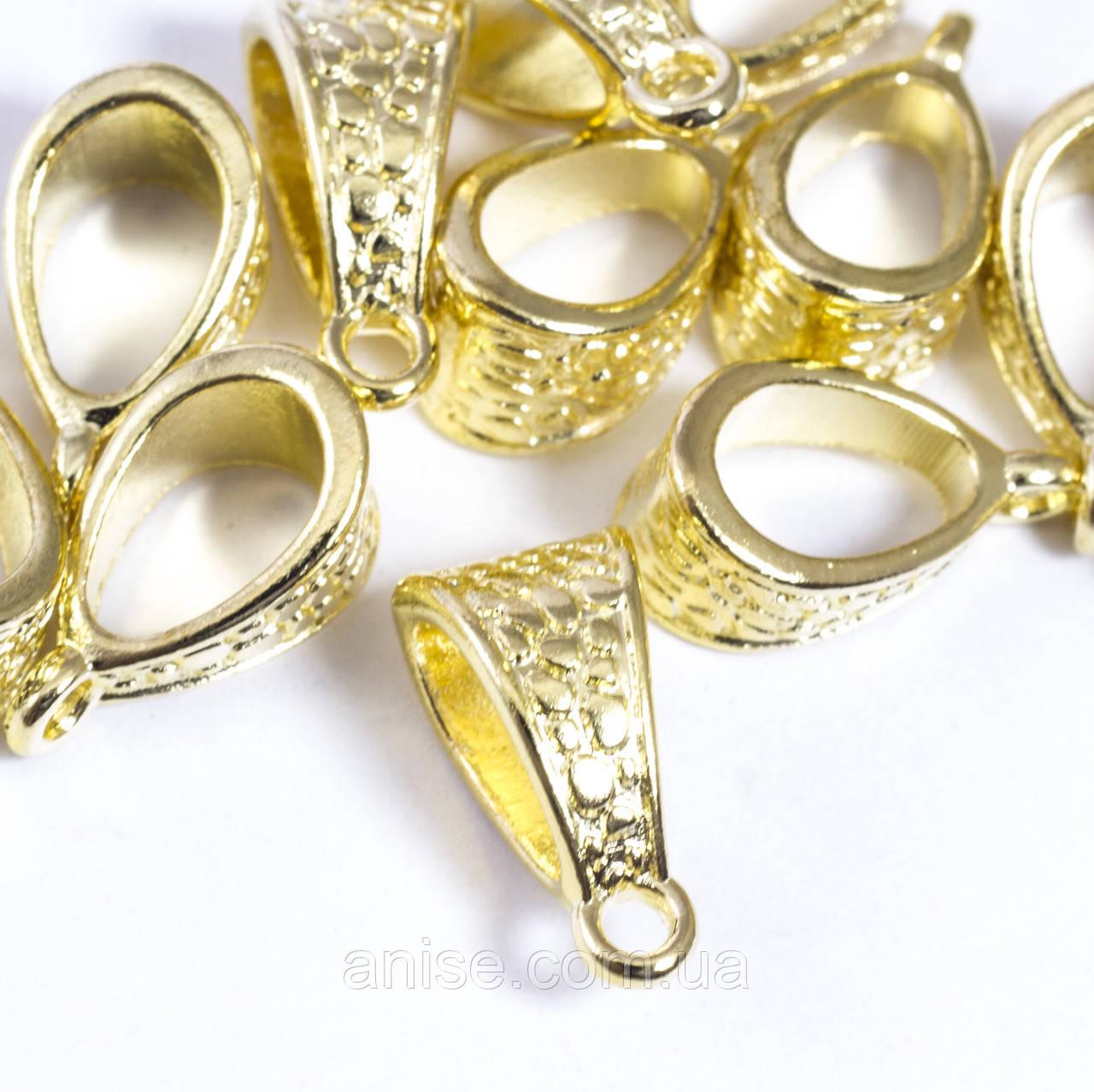 Бейл Металлический, Тибетский Стиль, Треугольный, Цвет: Золото, Размер: 14.5х7.5х8.5мм, Отверстие 2мм, (УТ0029