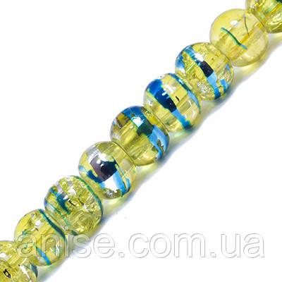 Намистини Скло Кракле 4мм, Двоколірні, круглі, Колір: Жовто-блакитний CD33, Діаметр: 4мм, Отв-нення 1мм, близько 100шт/нитка, (УТ0031235)