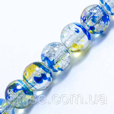 Намистини Скло Кракле 6мм, круглі, Колір: Жовто-блакитний CK15, Діаметр: 6 мм, Отв-нення 1мм, близько 134шт/нитка