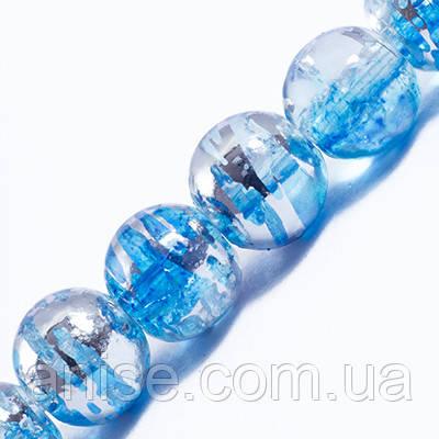 Бусины Стеклянные Волочильные, Круглые, Цвет: Голубой CD23, Размер: 6мм, Отверстие 1.5мм, около75шт/нить, (УТ0031168)