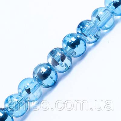 Намистини Скляні Волочильні, Круглі, Колір: Блакитний Y9, Розмір: 4мм, Отвір 1мм, близько 200шт/нитка, (УТ0031192)