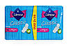 Гигиенические прокладки на критические дни Libresse Classic 20 шт.