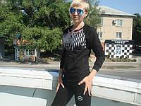 Спортивный костюм женский на молнии стразы Турция высокий рейтинг мода черный