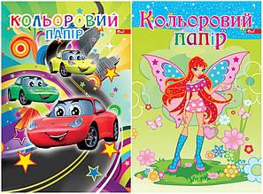 Цветная бумага для детей