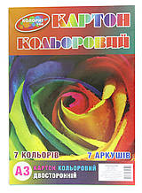 Цветной картон двухсторонний