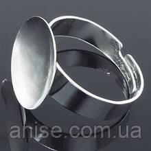 Основа для кольца Металлическая, с Платформой под Кабошон, Цвет: Платина, Размер: 16мм, Кольцо: 18мм, (БА000001081)