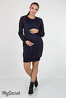 e0f3f386cef79c6 Сукні для вагітних і годуючих в Україні. Порівняти ціни, купити ...