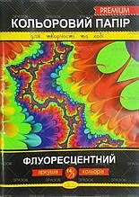 Набор цветной флуоресцентной бумаги