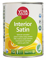 Viva Color Interior Satin , База А 0,9л Вива Колор Интериор Сатин