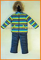 Куртка и полукомбинезон на зиму | зимний комплект Фунтик