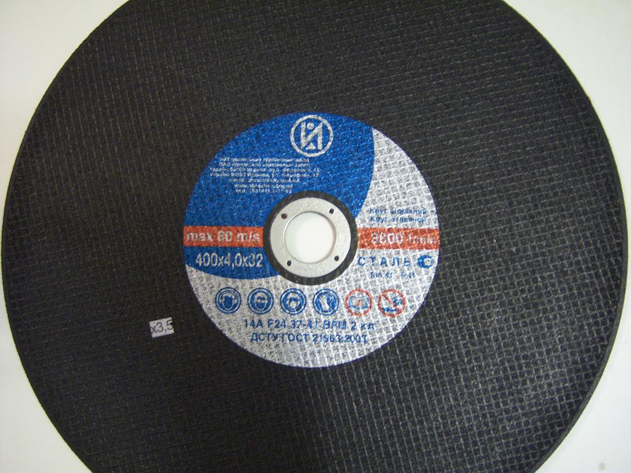 Отрезной круг для резки рельс 350 х 3,5 х 25.4 ИАЗ