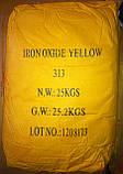 Пигмент железоокисный желтый 313 для плитки и бетона, фото 3