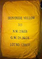 Пигмент железоокисный желтый 313 для плитки и бетона