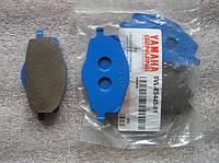 Колодки передние дисковые на Yamaha YBR 125 до 2007г выпуска