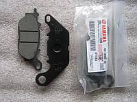 Колодки передние дисковые на Yamaha YBR 125  после 2007г выпуска