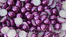 Полубусины 1 см фиолетовые
