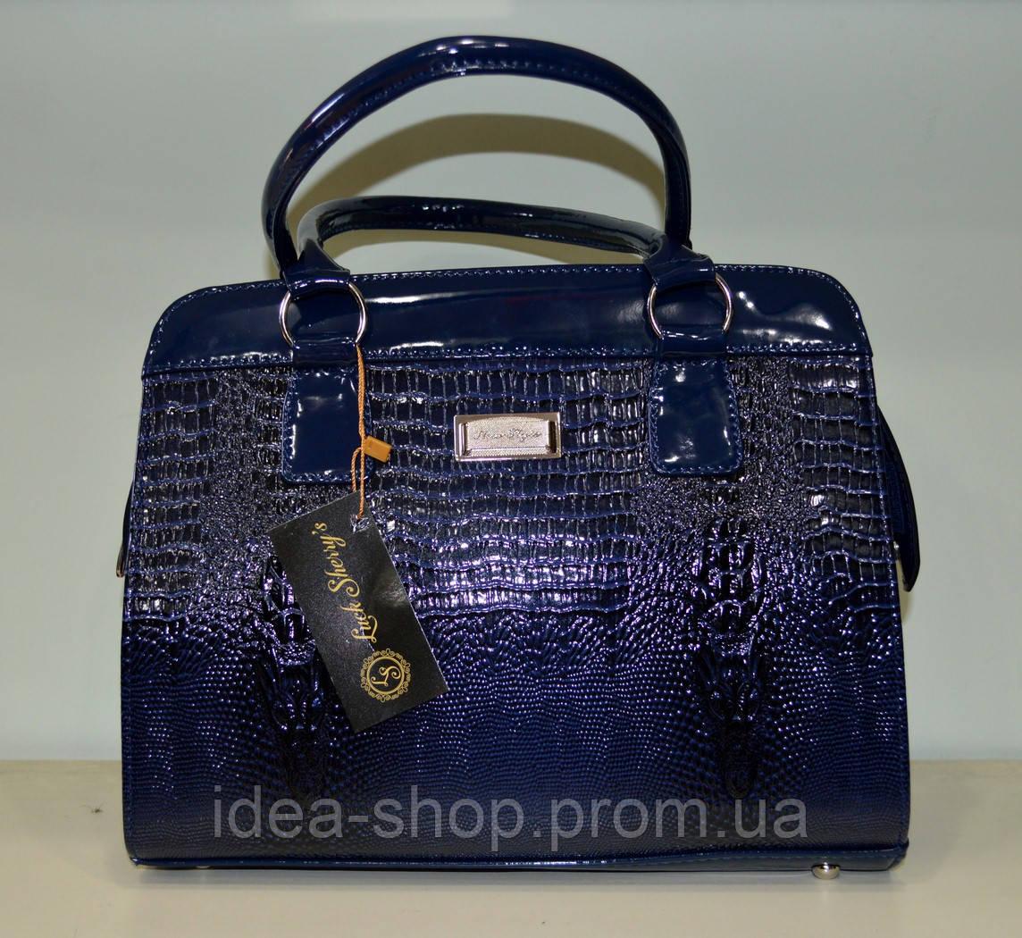 Женская сумка синяя Украина