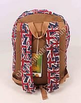 Рюкзак 1806-mz, фото 2