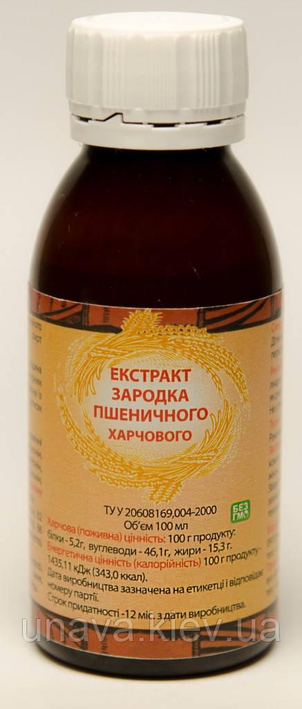 Экстракт зародыша пшеницы, 100мл