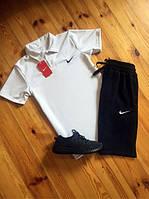 Комплект футболка поло и шорты Nike, поло белая, шорты серые или черные, размеры С,М,Л,ХЛ