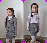 Пиджак детский школьный с воланами P3329