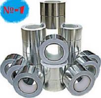 Скотч алюминиевый для изоляции 50-75-100 мм