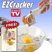 Прибор для разбивания яиц яйцедавка