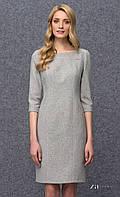 Женское теплое платье серого цвета с рукавом три четверти. Модель Amida Zaps.