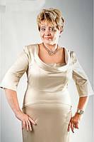 Платья оптом и в розницу в Украине,модное нарядное платье