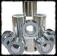 Алюминиевый скотч для изоляции - 100 мм