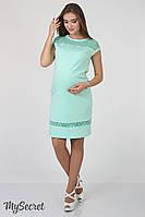 Платье для беременных Vesta мятное