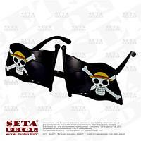"""Прокат. Очки карнавальные """"Пиратский флаг"""" черные"""