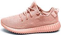Женские кроссовки Adidas Yeezy Boost 350 Peach, адидас