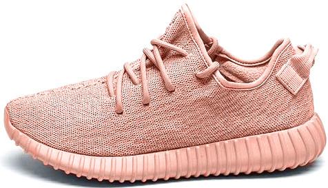 Женские кроссовки Adidas Yeezy Boost 350 Peach - Интернет-магазин обуви и  одежды в Киеве bab27779dfb
