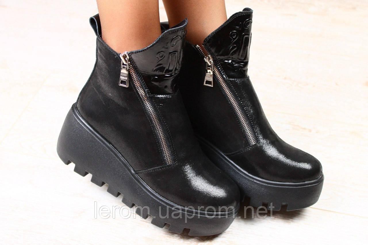 Ботинки кожаные зимние черные на толстой подошве с замками, на меху
