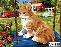 Картина на холсте по номерам VK 115  40x30см