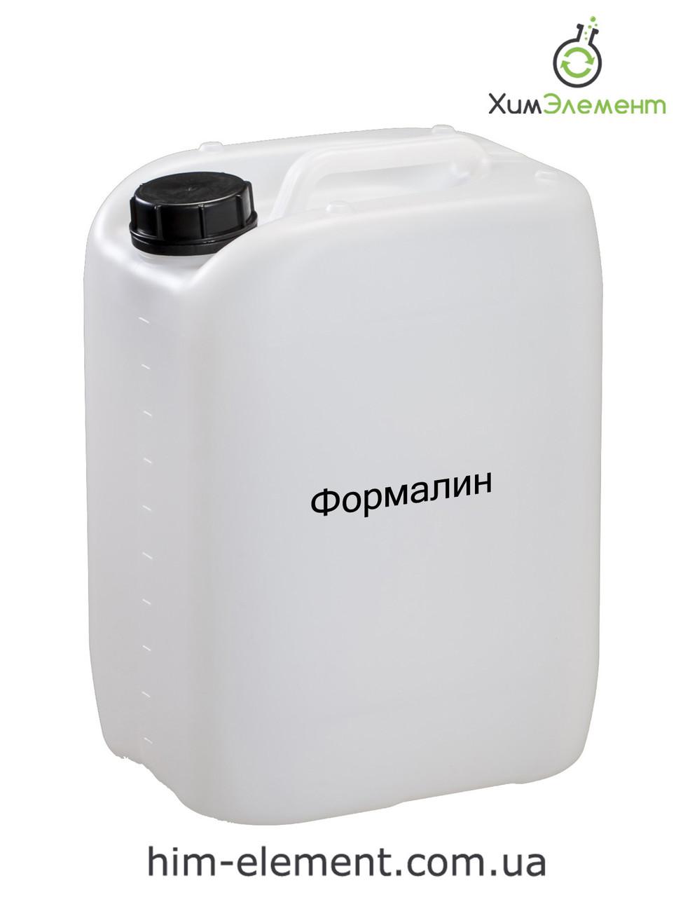 Формалин Канистра 10 л, 11 кг (Минимальный заказ 3 канистры) , цена ... bce4b2dbe33