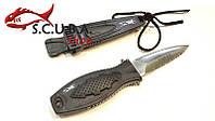 Нож BS Diver Mini OS для подводной охоты