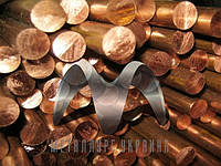 Круг бронзовый 170мм, МНЖМц10-1-1, 500-3000мм, 2060-90
