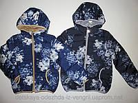 Куртка для девочки демисезонная 6-16 лет